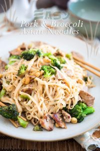 These Pork and Broccoli Asian Noodles are super easy to make and so much better than take-out, too!