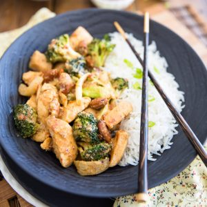 Broccoli Almond Chicken