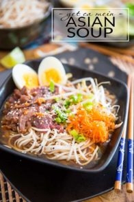 Yet Ca Mein Asian Noodle Soup by Sonia! The Healthy Foodie | Recipe on thehealthyfoodie.com