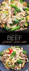 Why call for take-out when you can make your own, much healthier Beef Pad See Ew in the comfort of your own home, and probably faster than the delivery guy could ever get it to you?